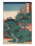 Tsuri-Gane (Hanging Bell)  Slope  Tanba