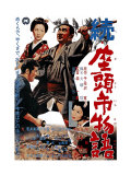 Japanese Movie Poster: Zatoichi Summer Night