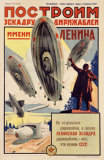 Lenin with Dirigibles