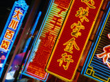 Lights of Nanjing Lu  Shanghai  China
