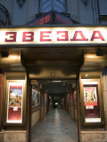 Zvezda Cinema  Belgrade  Union of Serbia and Montenegro (Yugoslavia)