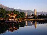 The Three Pagodas of Dali at Foot of the Cangshan Mountains  Dali  Yunnan  China