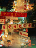 Chinese Banners Hanging at Wet Market  Central  Hong Kong  China
