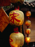 Traditional Lanterns Hanging in Front of Building in Sung Dynasty Village  Kowloon  Hong Kong