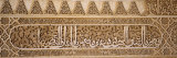 Carvings of Arabic Script in a Palace  Court of Lions  Alhambra  Granada  Andalusia  Spain