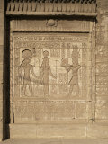 Relief on the Birth-House  Temple of Hathor  Dendera  Egypt  North Africa  Africa