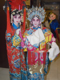 Taipei Eye  Chinese Theatre  Cultural Dance Performance  Taipei City  Taiwan