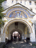 Samokov Gate of Rila Monastery  Unesco World Heritage Site  Rila Mountains  Bulgaria