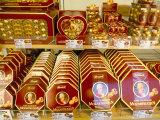 Famous Mozart Chocolates  Salzburg  Austria