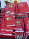 Little Red Books for Sale at the Great Flea Market  Pan Jia Yuan  Beijing  China