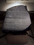The Rosetta Stone  British Museum  London  England  United Kingdom