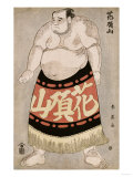 Full-Length Portrait of the Wrestler Kachozan