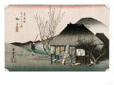 The Famous Teahouse at Mariko'  Circa 1834