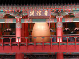 Bosingak New Year Bell  Insadong  Seoul  South Korea