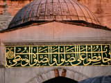 Arabic Calligraphy in Courtyard of Blue Mosque  Sultan Ahmet Camii  Istanbul  Turkey