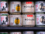 Barrels of Sake  Japanese Rice Wine  Tokyo  Japan