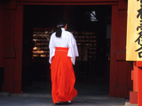 Woman Enters the Tsurugaoka Hachimangu Shrine  Kamakura  Japan