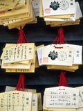 Sayings at Heian Jingu  Shinto Shrine  Kyoto  Japan