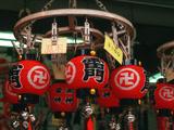Paper Lanterns with Bells on Display in an Akasaka District Market  Tokyo  Japan