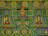 Detail of Wall Mural at a Buddhist Temple  Taegu  South Korea