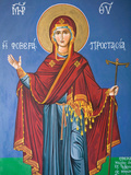 Interior Religious Paintings  Eleftherotria Monastery  Macherado  Zakynthos  Ionian Islands  Greece