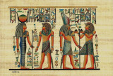 Egyptian Papyrus  Design IV