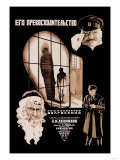 His Excellency  Soviet Film
