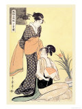 Japanese Domestic Scene