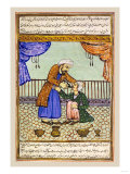 Persian Dentist: Illustration from the Koran
