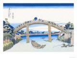 Edo Zdo Bridge