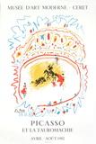 Bullfight, 1982 Reproduction pour collectionneurs par Pablo Picasso