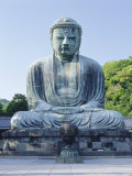 Daibusu (The Great Buddha)  Kamakura  Tokyo  Japan