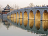 Seventeen Arch Bridge  Kunming Lake  Summer Palace  Beijing  China