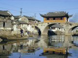 17th Century Pavilion Bridge Over Ancient Canal  Near Soochow (Suzhou)  China  Asia