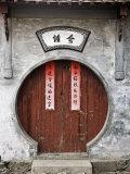 Door  Cheng Kan Village  Anhui Province  China  Asia