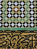 Tile Detail  Bou Inania Medersa  Meknes  Marocco  North Africa