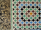 Tile Detail  Attarine Medressa  Fez  Morocco  North Africa