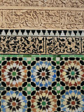 Tile and Stucco Decoration  Ali Ben Youssef Medersa  Marrakech (Marrakesh)  Morocco  Africa