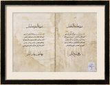 Koran Printed in Arabic  1537
