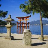 Floating Torii  Miyajima Island Near Hiroshima  Japan