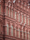 Detail of the Kremlin  Moscow  Russia