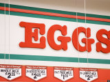 Eggs Grocery Store Sign  California