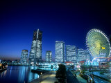 Minato Mirai Area