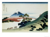 36 Views of Mount Fuji  no 9: Inume Pass in the Kai Province