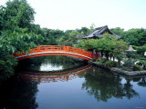 Bridge and Pond of Shinsen-En Garden  Kyoto  Japan