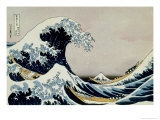 36 Views of Mount Fuji  no 1: The Great Wave off Kanagawa
