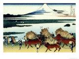36 Views of Mount Fuji  no 43: Ono Shindon in the Suruga Province