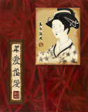 Geisha II