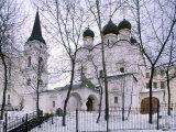 Church of Podkopaev  Moscow  Ruusia
