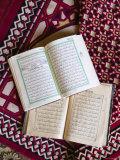 Koran in the Al Minitrib Fort Mosque  Sharqiya Region  Oman